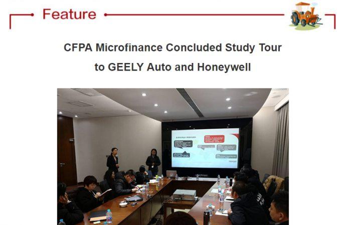 CFPA Microfinance Newsletter (2018.3)