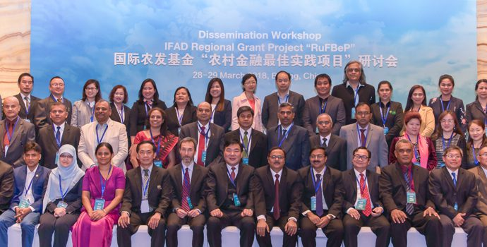 3rd Dissemination Workshop of IFAD Regional Grant Project 'RuFBeP' in Beijing, China during 28-29 March 2018