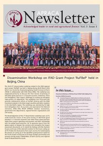 APACA Newsletter vol.5 issue1