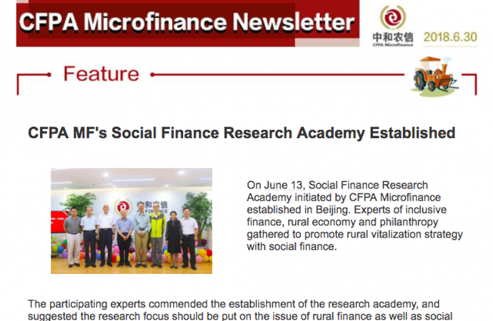 CFPA Microfinance Newsletter (2018.6)