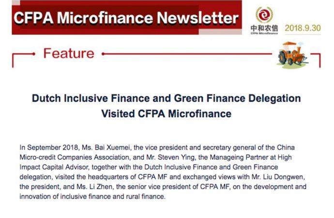 CFPA Microfinance Newsletter (2018.9)