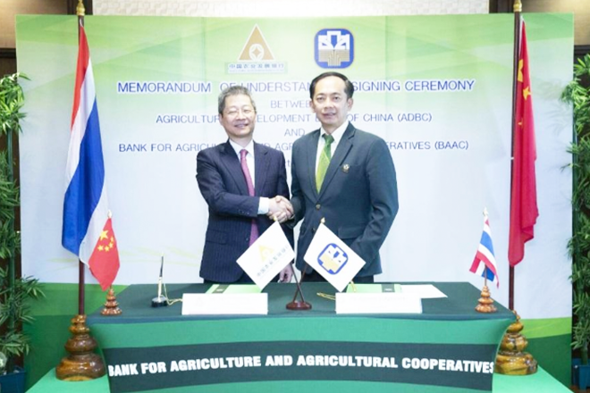 Agricultural Development Bank of China (ADBC) and Bank for Agriculture and Agricultural Cooperatives (BAAC), Thailand joined hands in exchanging experiences