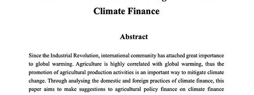 Research on Domestic and Foreign Practices of  Climate Finance